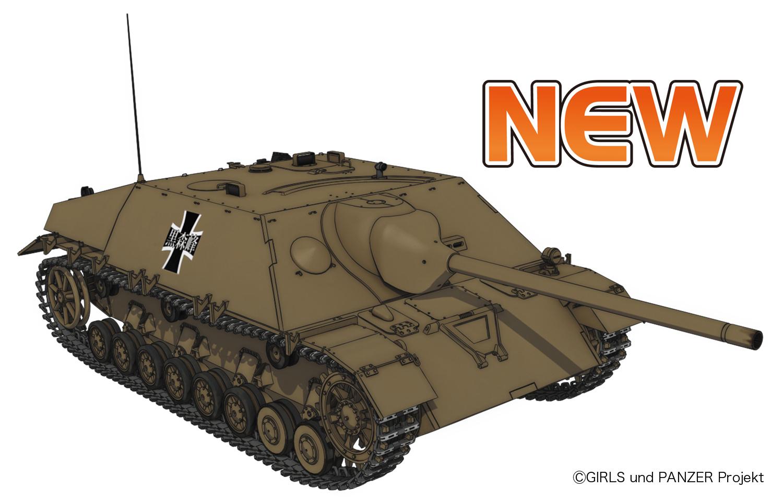 �号駆逐戦車/70(V)ラング