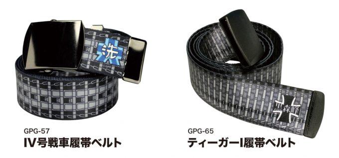 gpg-57