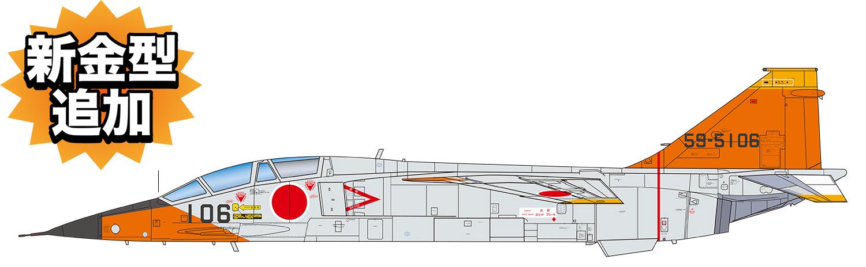 FS-T2改