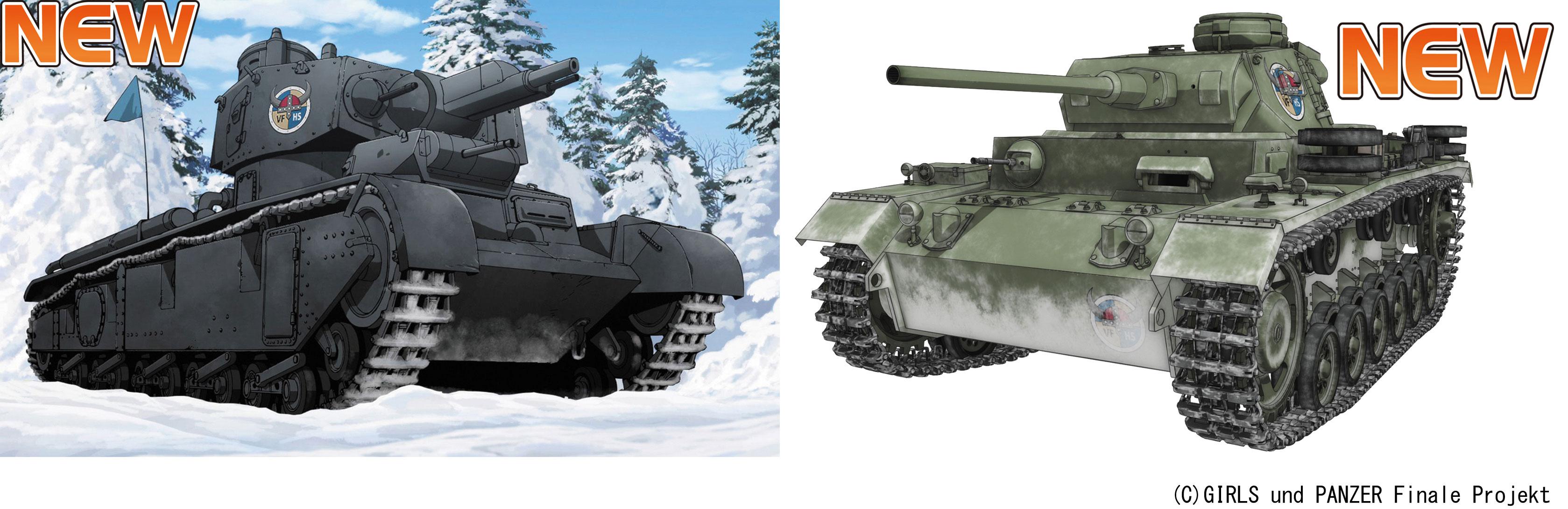 GP-47&48