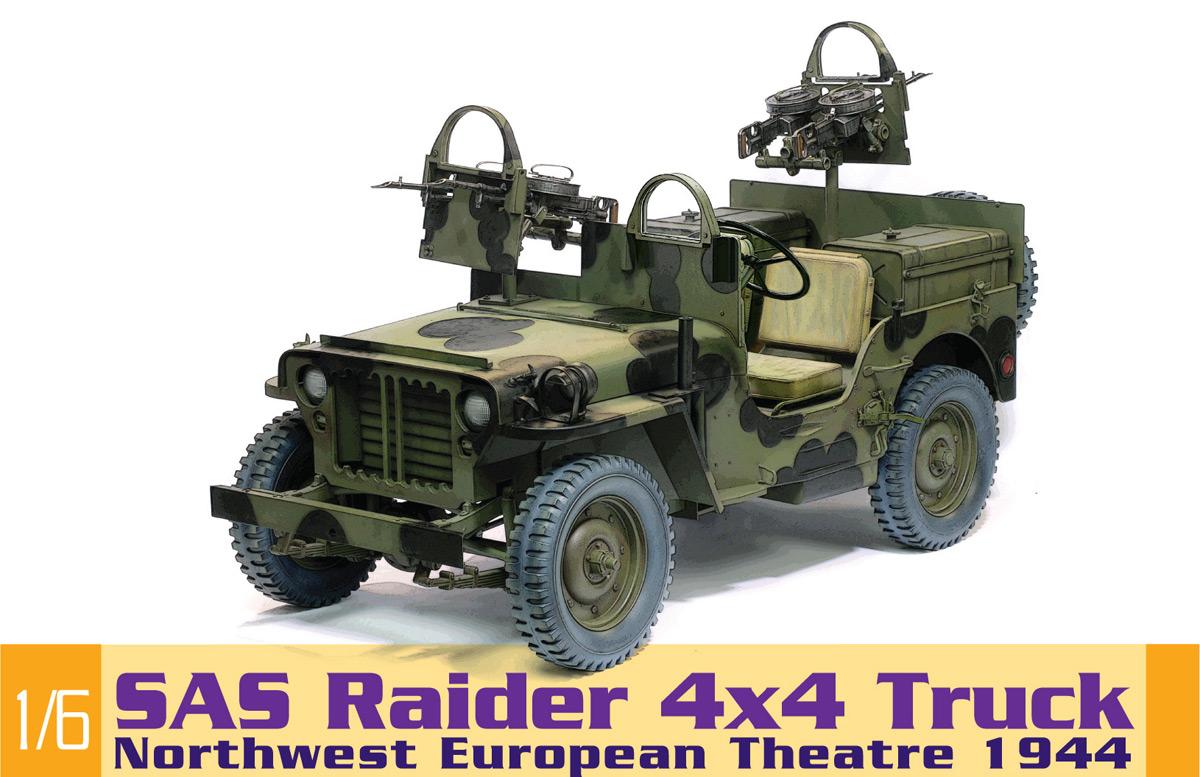 静岡のプラモデル・模型メーカー(有)プラッツ|飛行機・戦車などの製造・販売