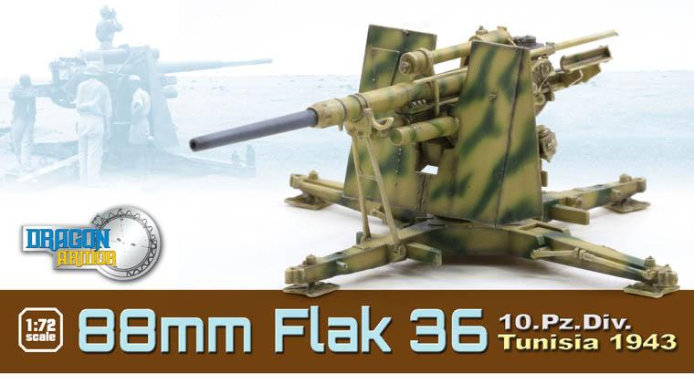 72 ww ii ドイツ軍 8 8cmflak36 第10装甲師団 チュニジア