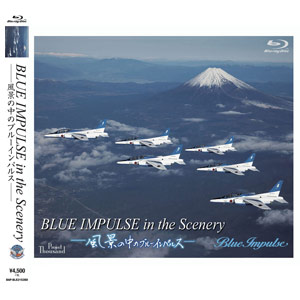 �Хʥץ� Blu-ray BLUE IMPULSE in the Scenery -���ʤ���Υ֥롼����ѥ륹-