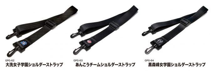 gpg-62_01