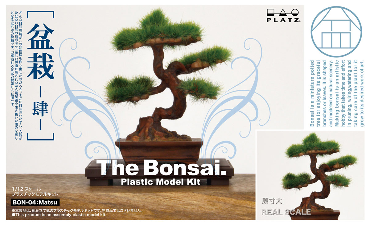 PLATZ 1/12 THE BONSAI Plastic Model Kit Part4