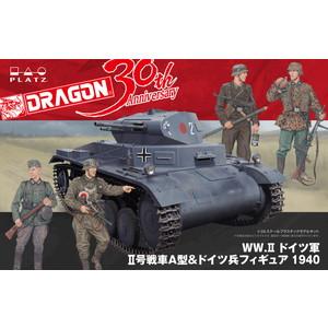 ドラゴン 1/35 WW.II ドイツ軍 II号戦車A型 & ドイツ兵フィギュア 1940