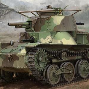 ドラゴン 1/35 WW.II 日本帝国陸...