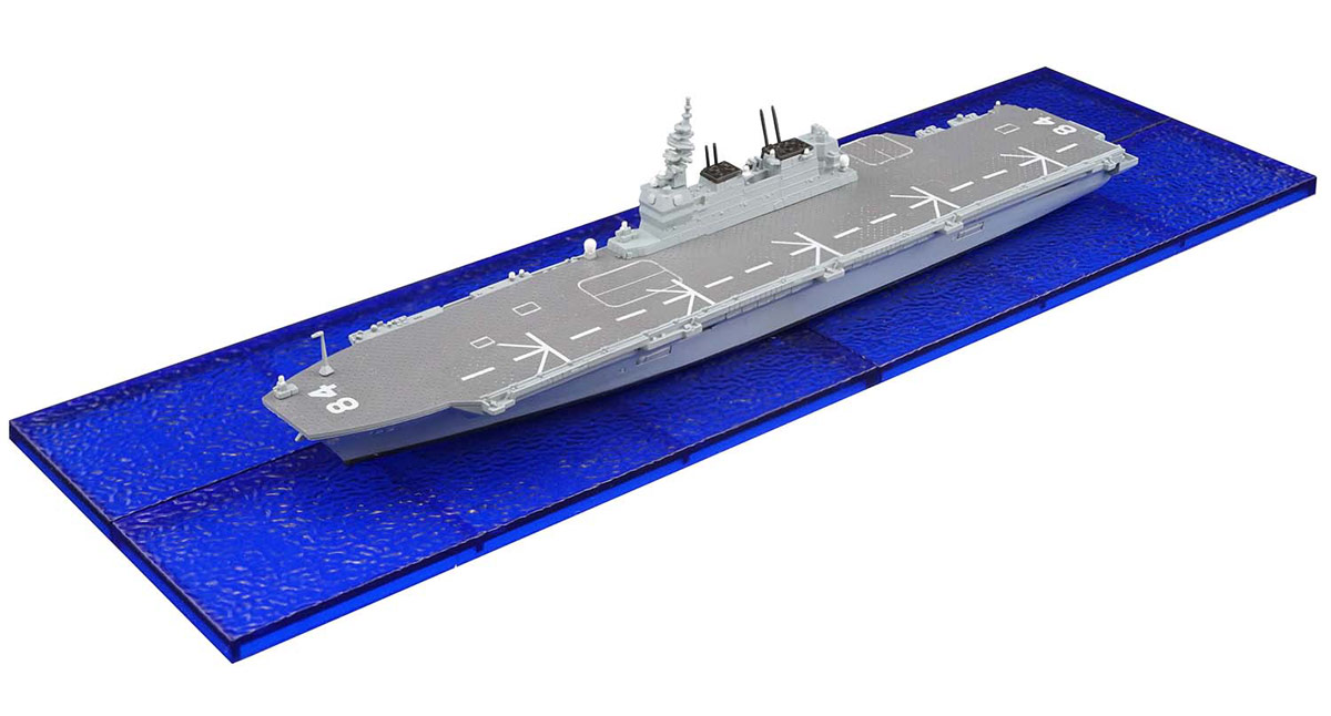 Japan Maritime Self-Defence Force DDH IZUMO Class