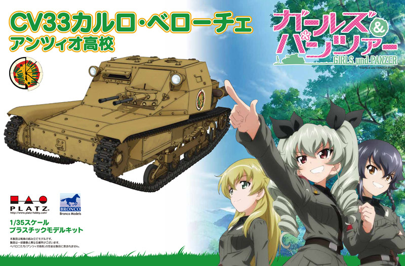 PLATZ 1/35 CarroVerloce CV33 Anzio Girls' High School ver.