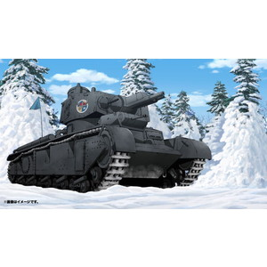 PLATZ 1/72 NbFz of Viking Fisheries High School GIRLS und PANZER