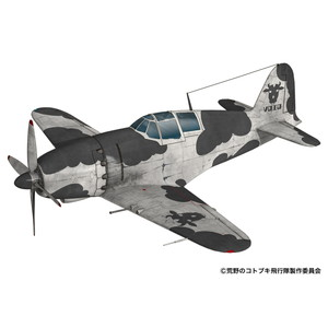 "PLEX 1/144 Zero Type 21 from ""The Magnificent KOTOBUKI"" (2 Sets)"