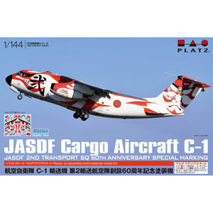 PLATZ 1/144 JASDF C-1 with Special Marking (multi-material kit)