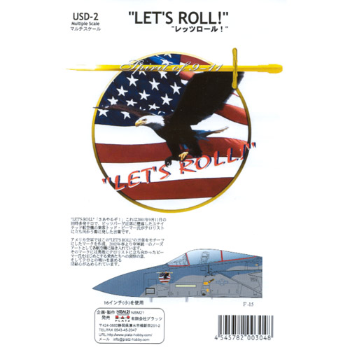 PLATZ 1/72 LET'S ROLL Decal