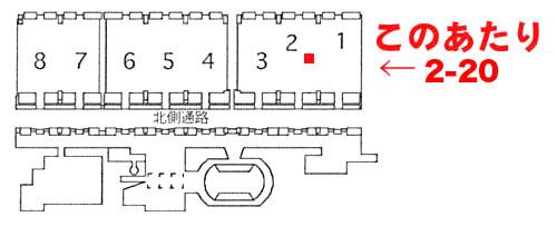 イベント地図